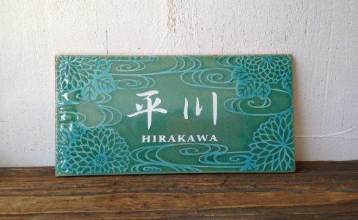 沖縄の陶器・表札工房コココの新作紹介